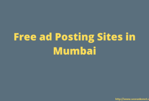 Mumbai Classified Sites