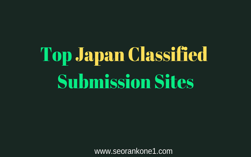 Japan Classified Sites